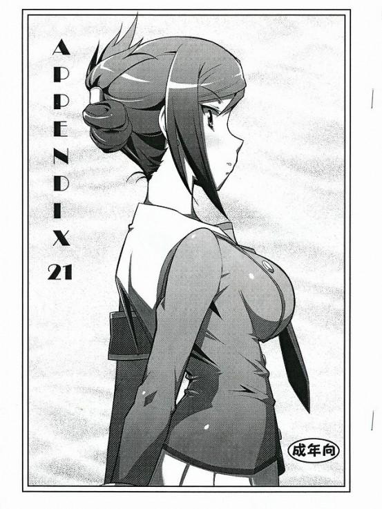 【異能バトルは日常系のなかで エロ同人誌・漫画】工藤美玲「コポッ」サイレントエロ漫画なので中だしからの抜く部分がこぽっ!(笑)です