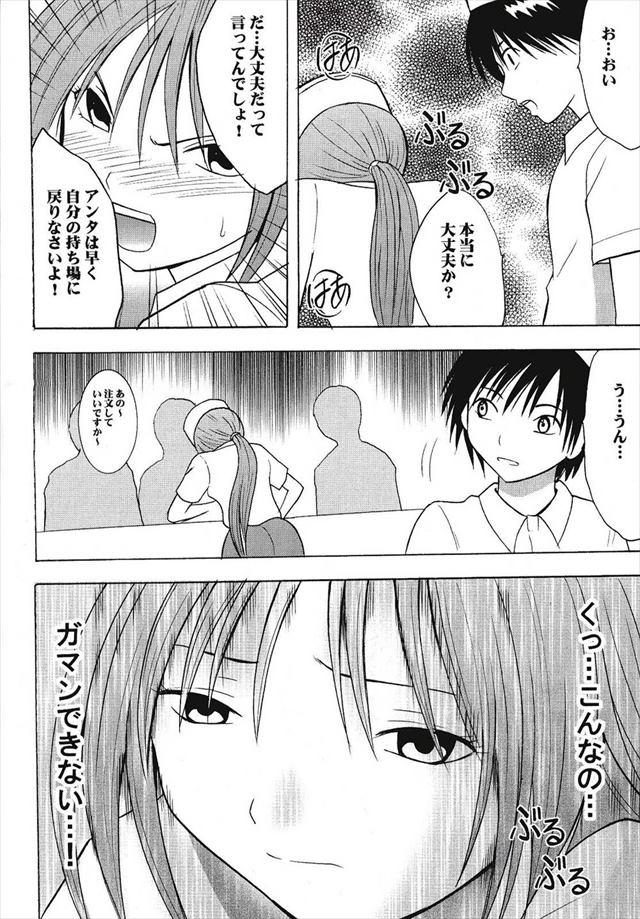 iichiko019