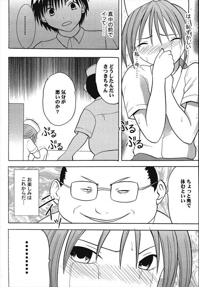 iichiko027