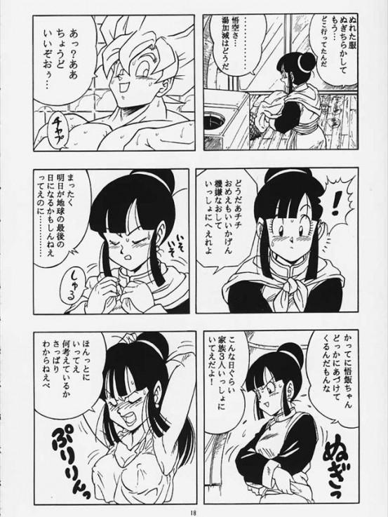 gokusa004