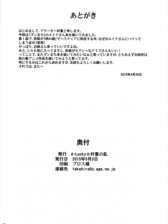 specialresson018