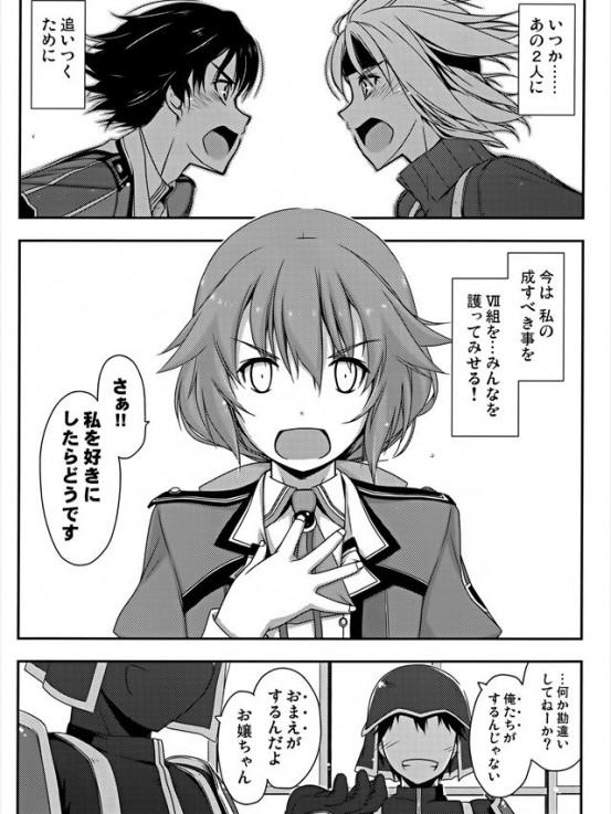 towanaeiyu1012