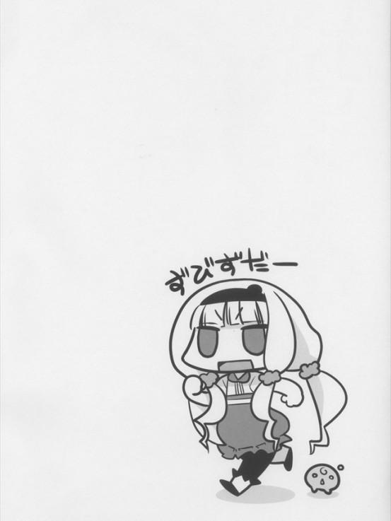 zuzubuta1003