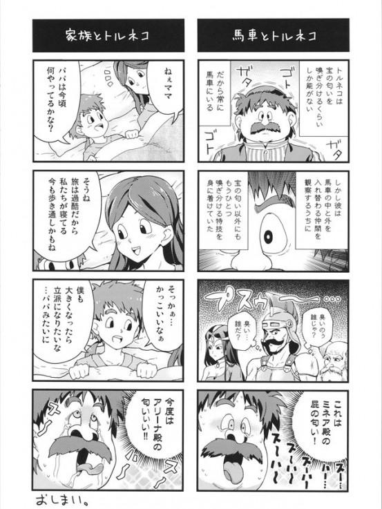 hentaidora1023