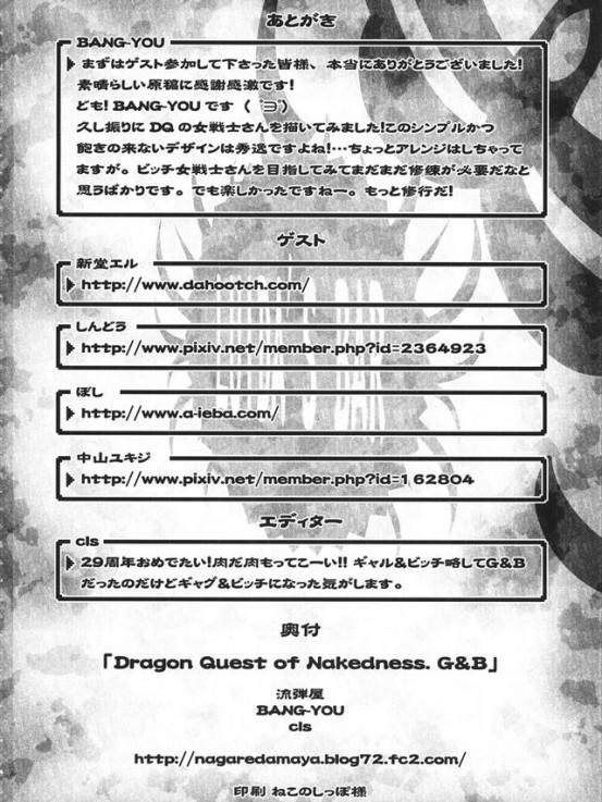 hentaidora1029