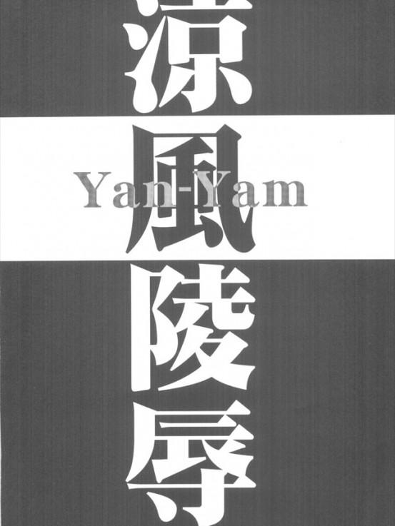 suzukasuzu1005