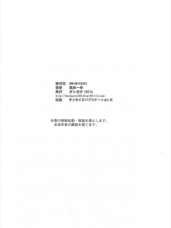 gyagukochan1021