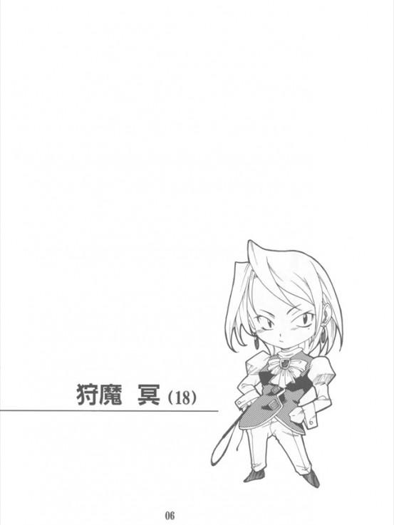gyakutennomoto005