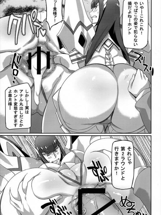 kiryukiru1011
