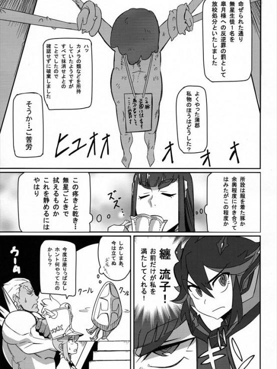 kiryukiru1015