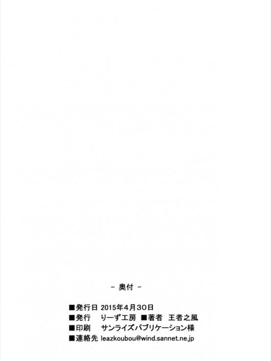 kyonumachi1018