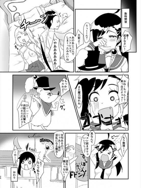 chokokoi1023