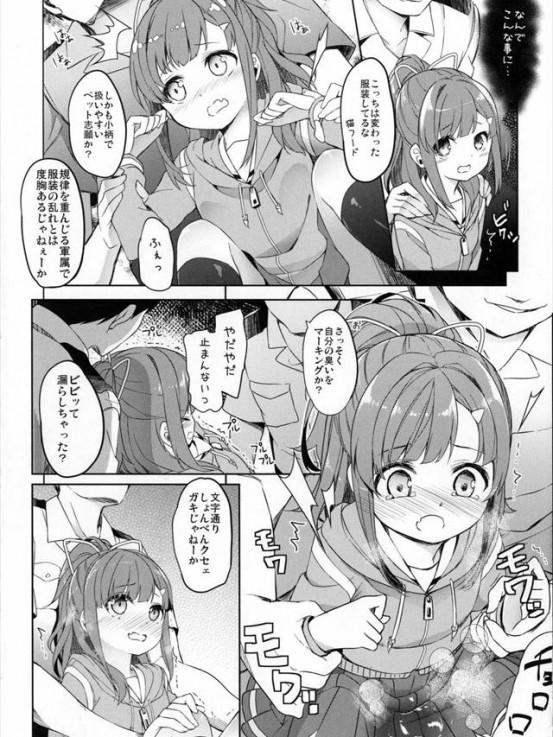 haihifuri1023