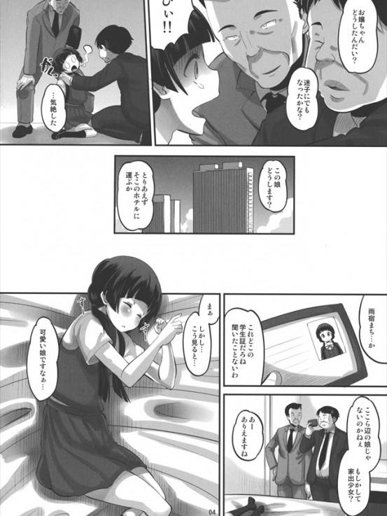 machichantokaiha003
