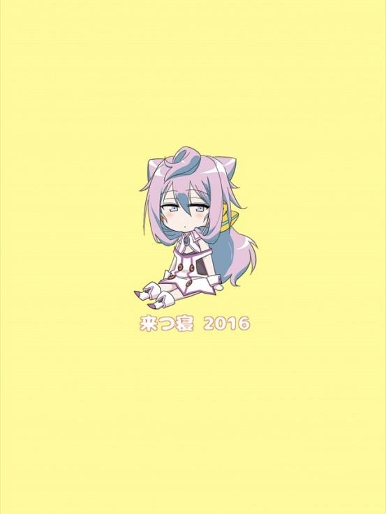 hakkaichi1028