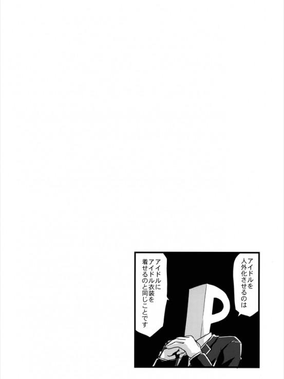 346jingaipromayu003