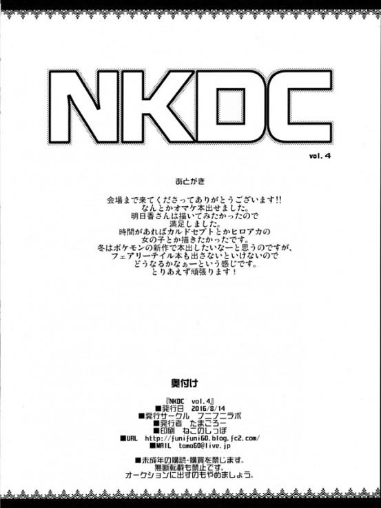 magokoro1008