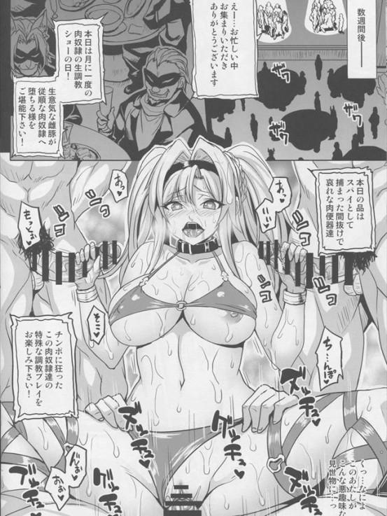 nounaiekijiru1011
