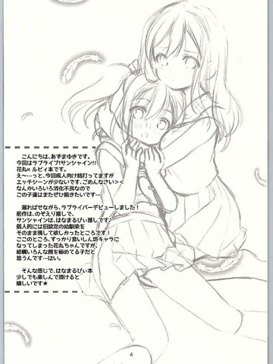 nomozura1003