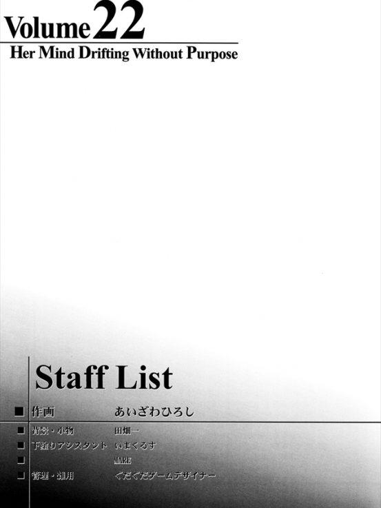 shiori22039