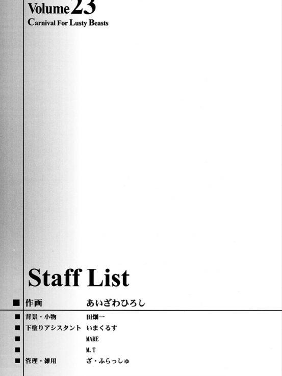 shiori23044