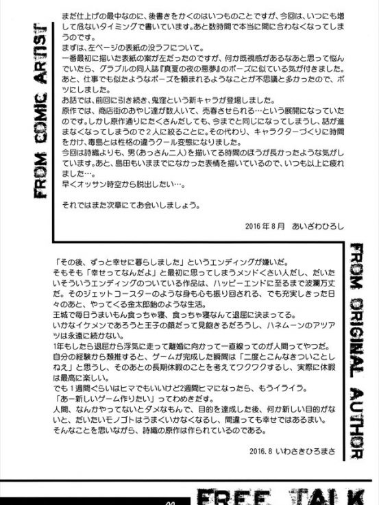 shiori23045