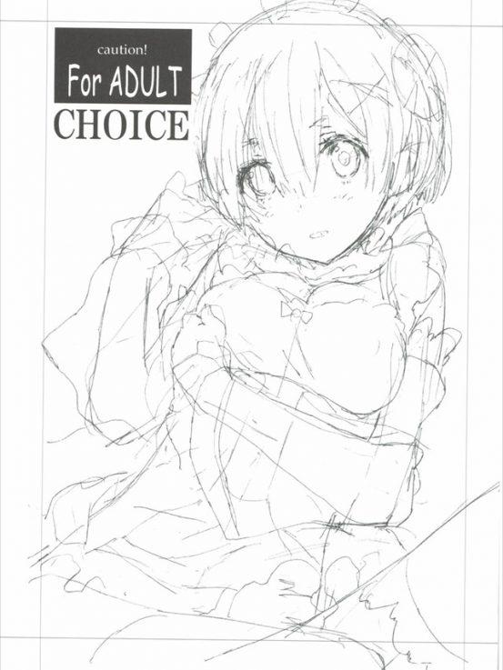 choice1002