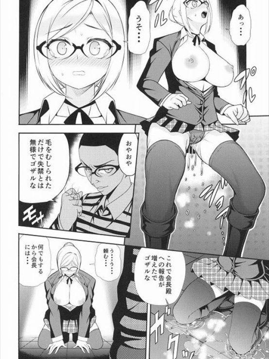 fukuonani1013