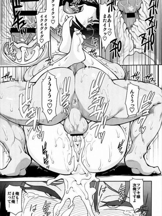massageijirarefubuki1030