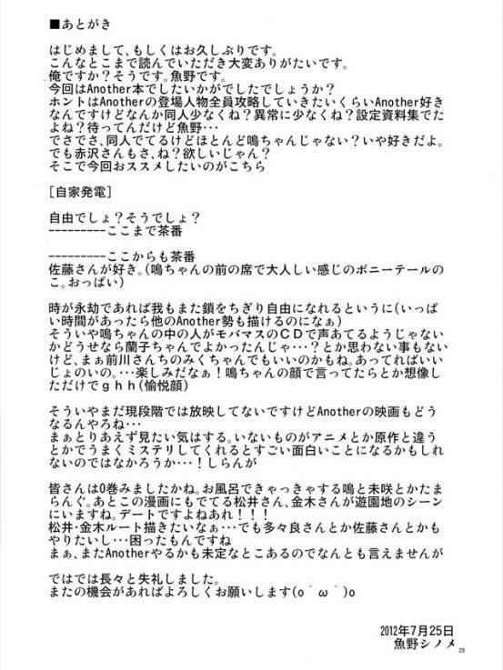 akazawaroot1029