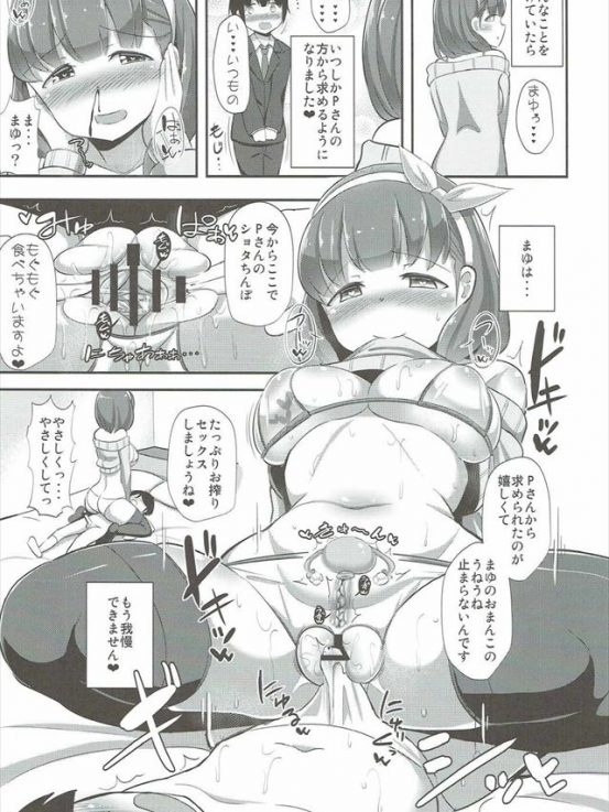 shotamayu1012